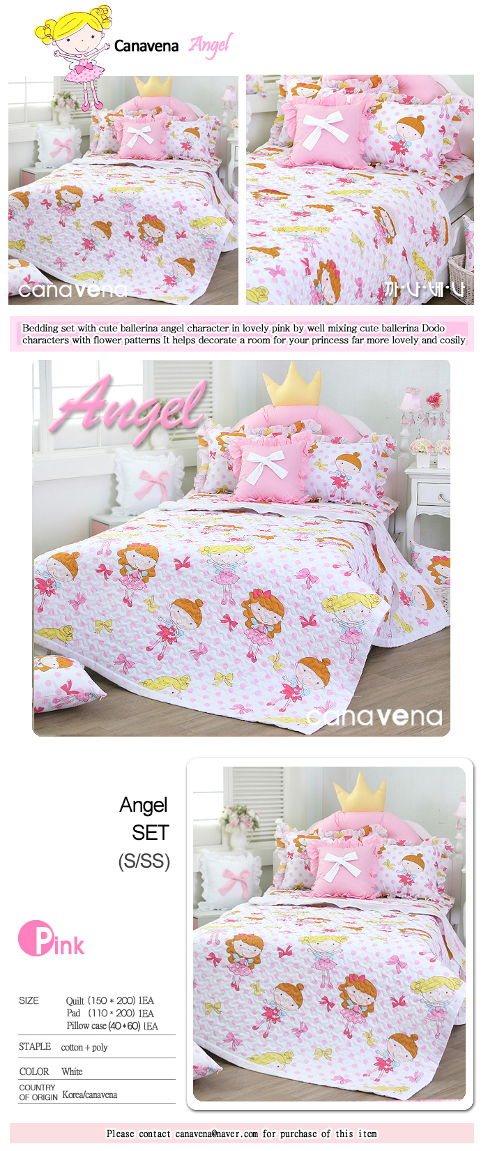 Canavena Childrens Bedding And Accessories